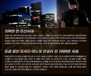 Jeonwoochi_synopsis_lolu0663
